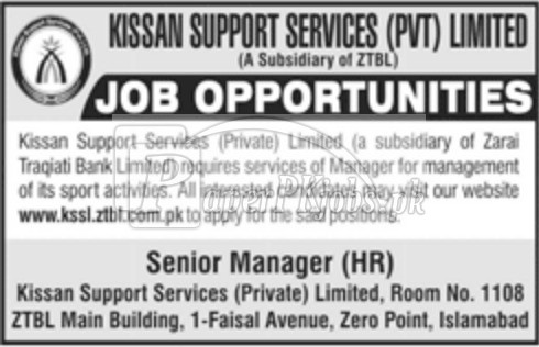 Kissan Support Services Pvt Ltd. Jobs 2018
