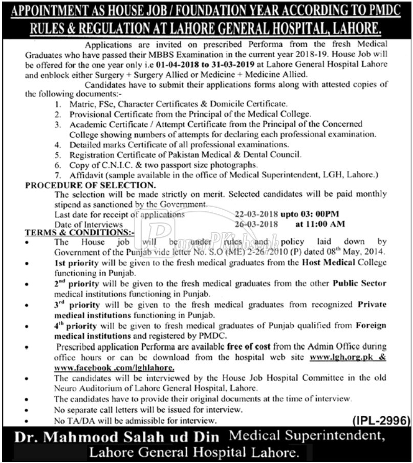Lahore General Hospital House Jobs 2018