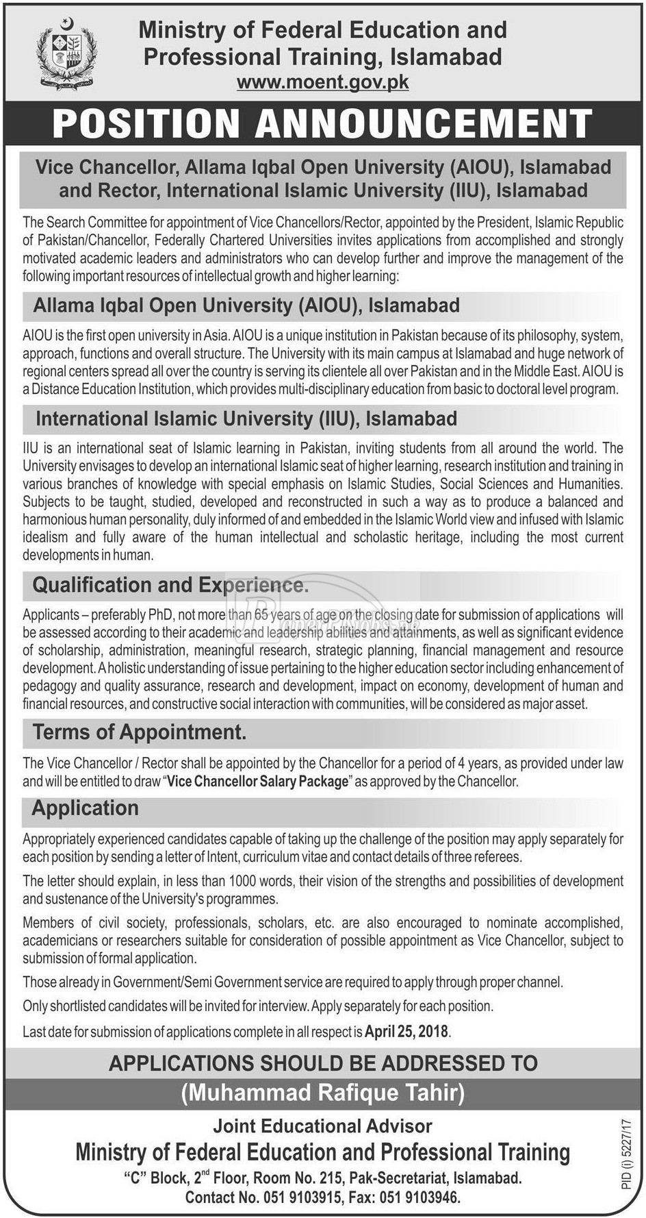 Ministry of Federal Education and Professional Training Islamabad Jobs 2018