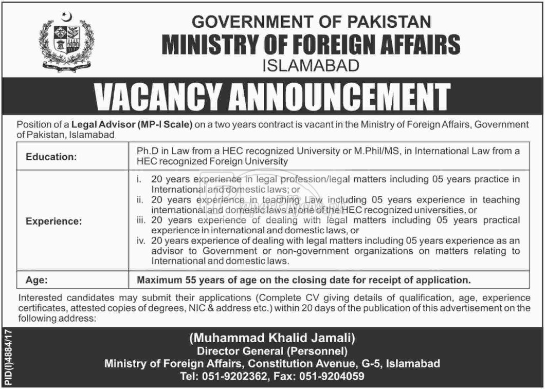 Ministry of Foreign Affairs Islamabad Jobs 2018