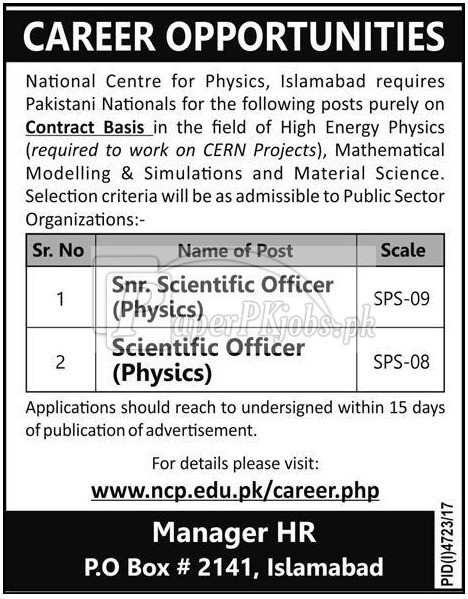 National Centre for Physics Islamabad Jobs 2018