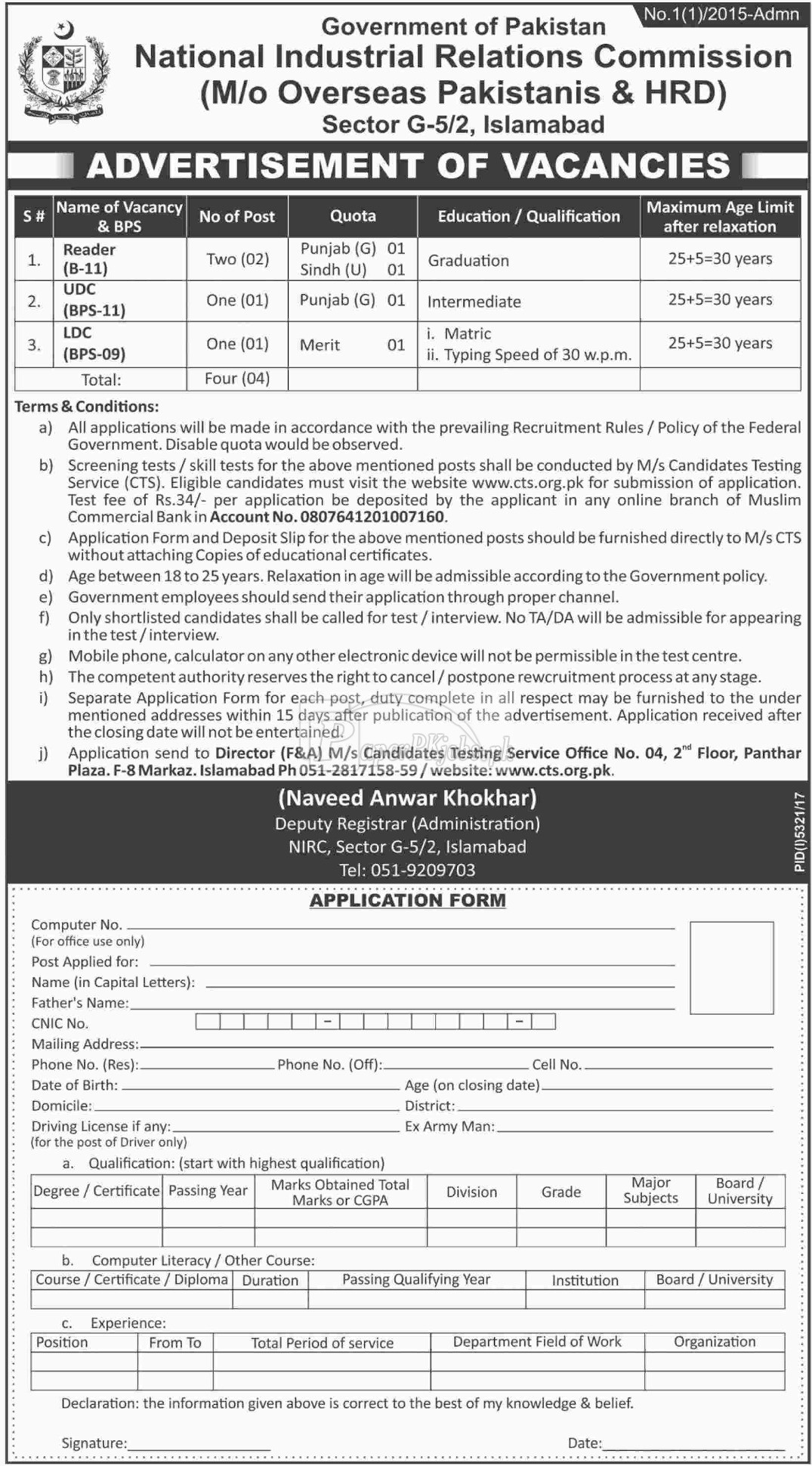 National Industrial Relations Commission Islamabad Jobs 2018