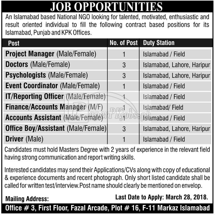 National NGO Jobs 2018