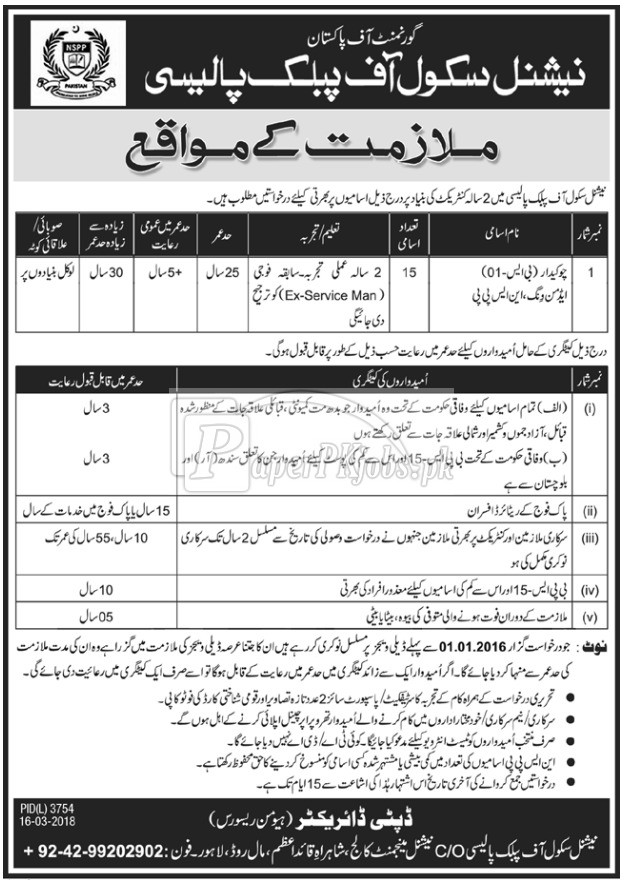 National School of Public Policy NSPP Jobs 2018