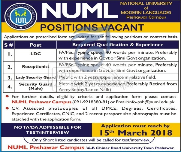 National University of Modern Languages NUML Peshawar Jobs 2018