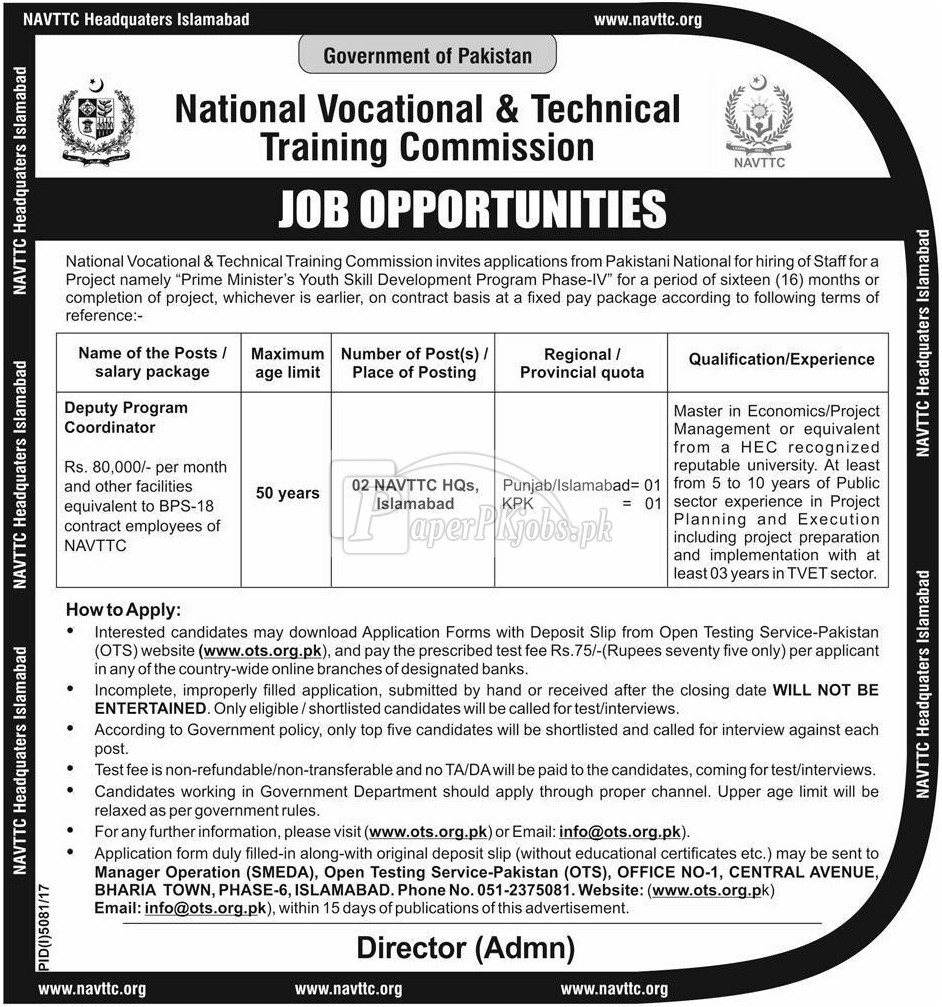 National Vocational & Technical Training Commission NAVTTC Jobs 2018