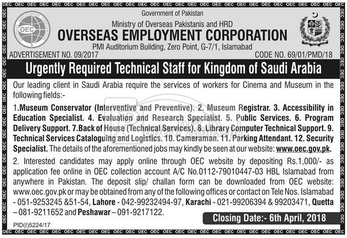 Overseas Employment Corporation OEC Islamabad Jobs 2018