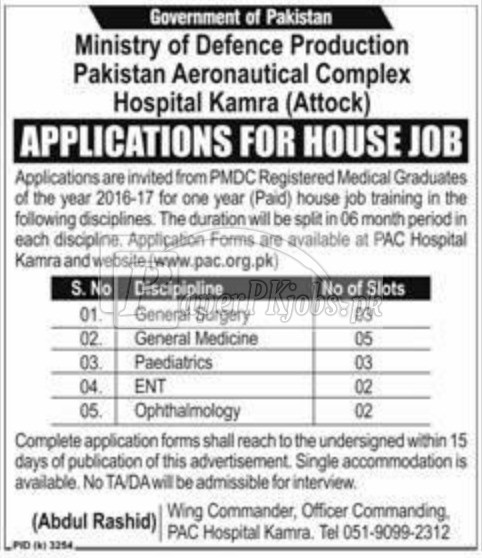PAC Hospital Kamra Attock Ministry of Defence Production Jobs 2018