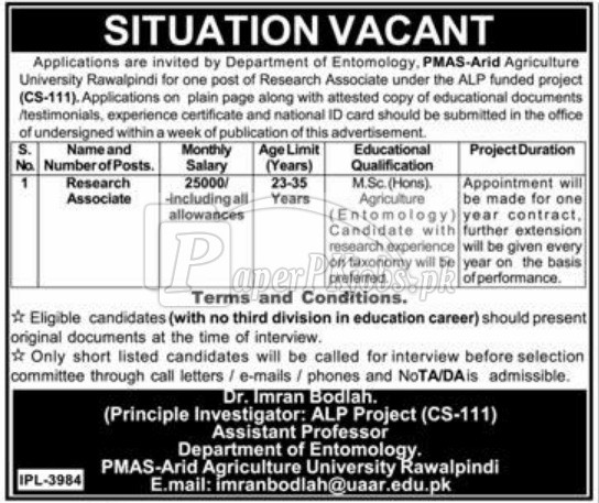 PMAS Arid Agriculture University Rawalpindi Jobs 2018