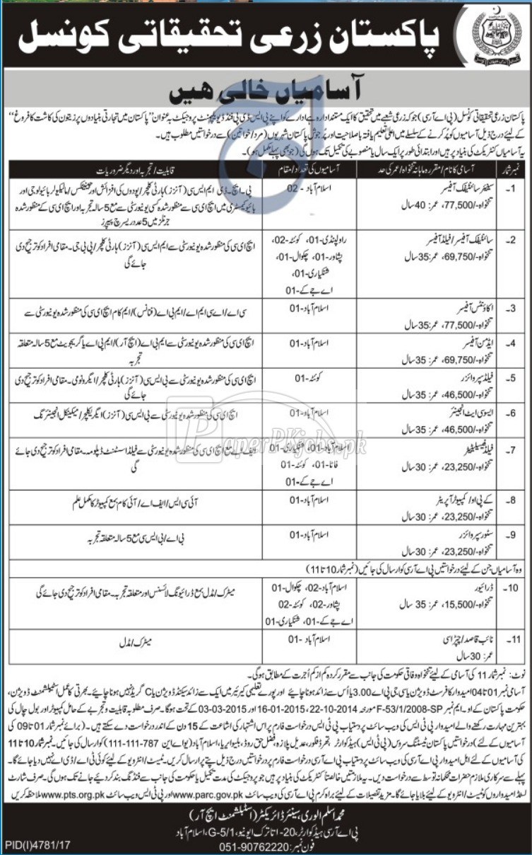 Pakistan Agricultural Research Council PARC Jobs 2018(1)