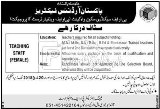 Pakistan Ordnance Factories POF Wah Cantt Jobs 2018