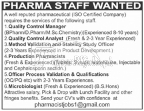 Pharma Company Jobs 2018