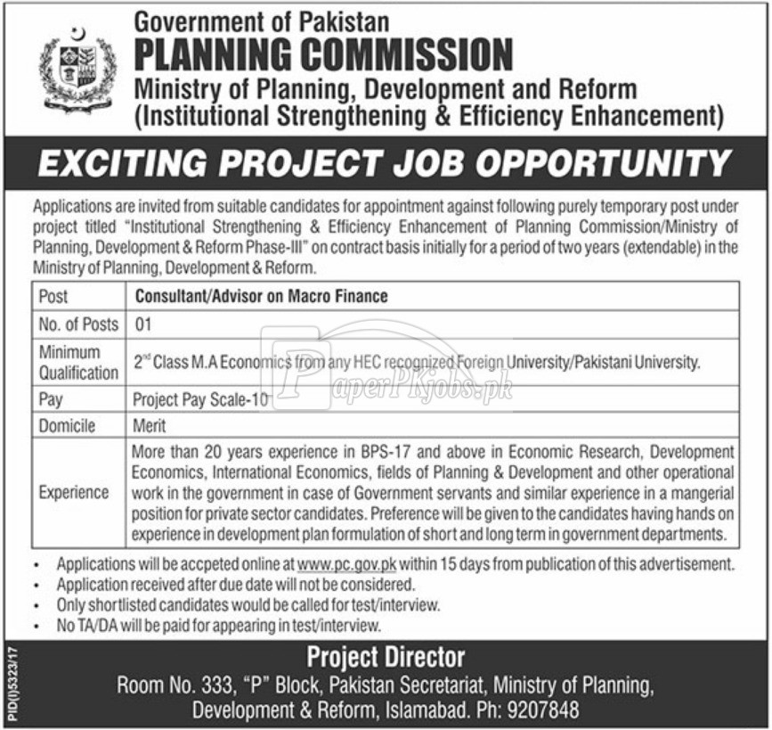 Planning Commission Government of Pakistan Jobs 2018