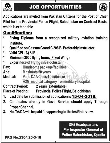 Police Department Balochistan Quetta Jobs 2018