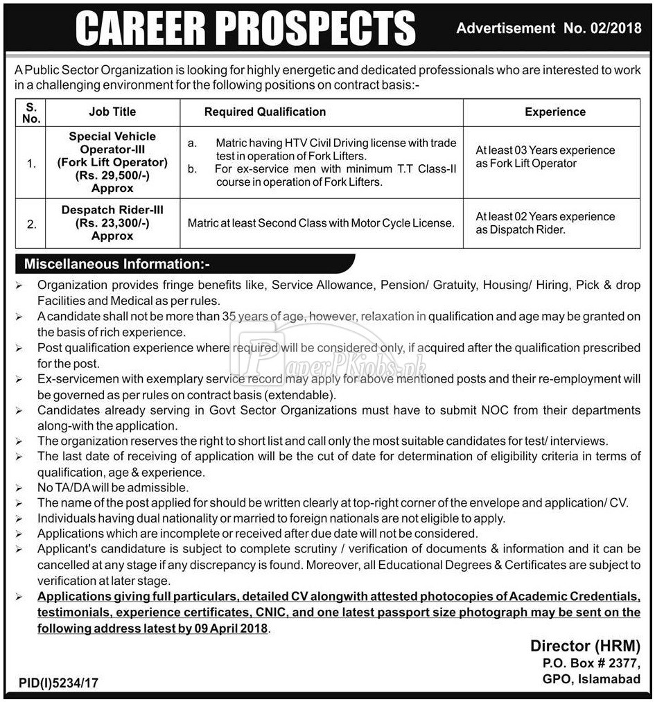 Public Sector Organization P.O.Box 2377 Islamabad Jobs 2018