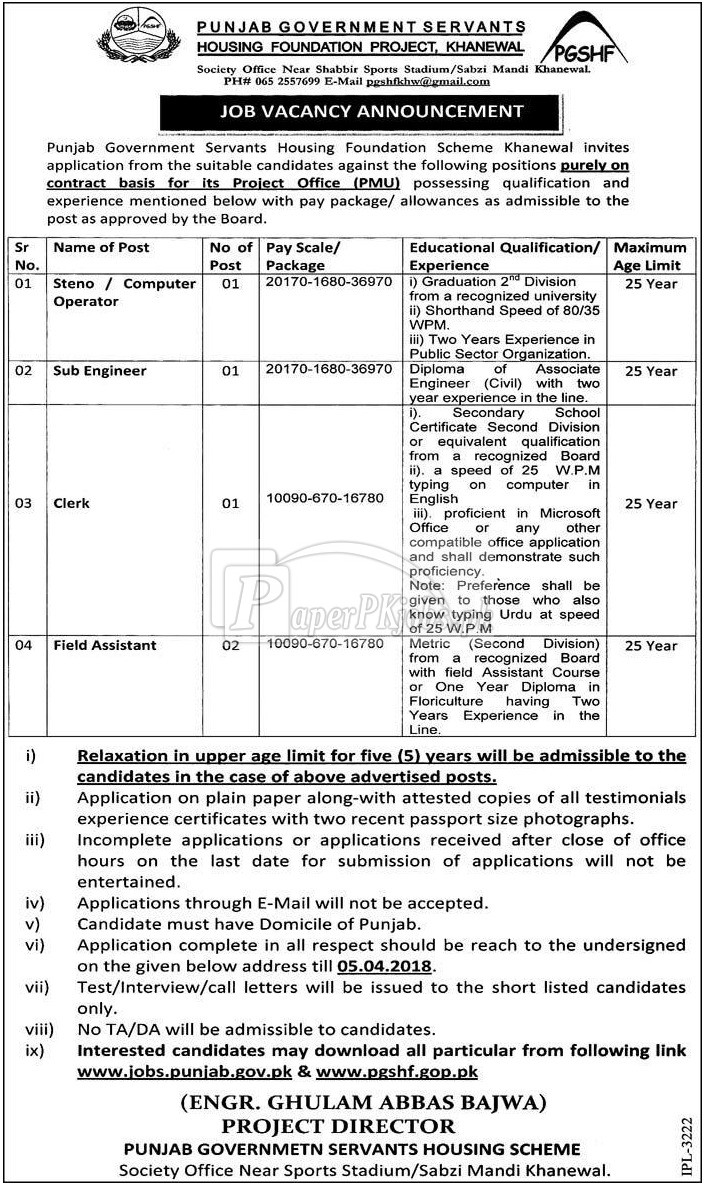 Punjab Government Servants Housing Foundation PGSHF Khanewal Jobs 2018