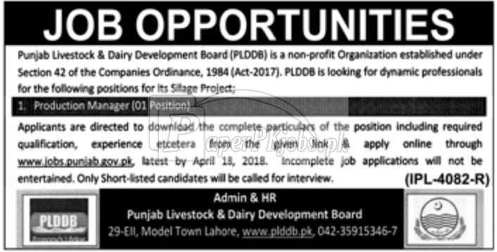 Punjab Livestock & Dairy Development Board PLDDB Jobs 2018