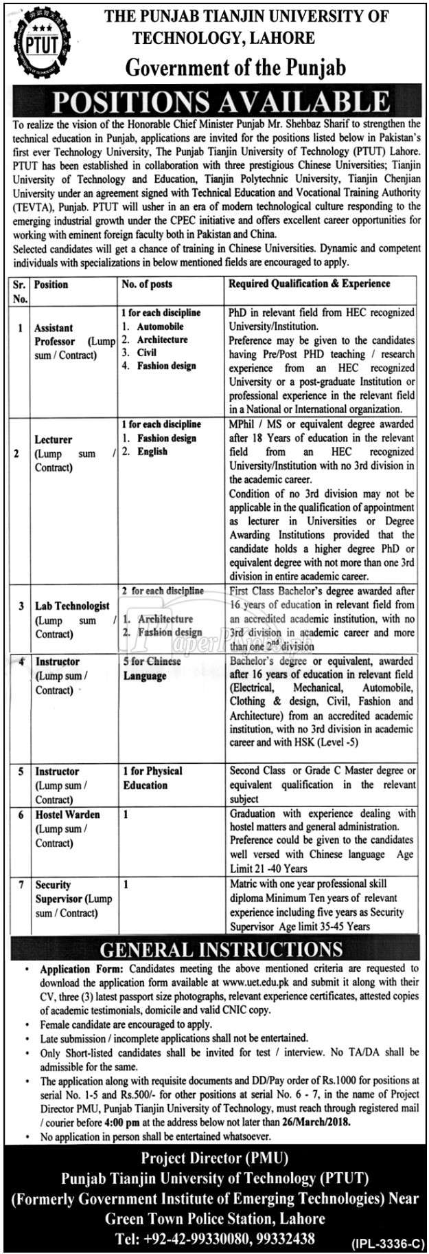 Punjab Tianjin University of Technology PTUT Lahore Jobs 2018
