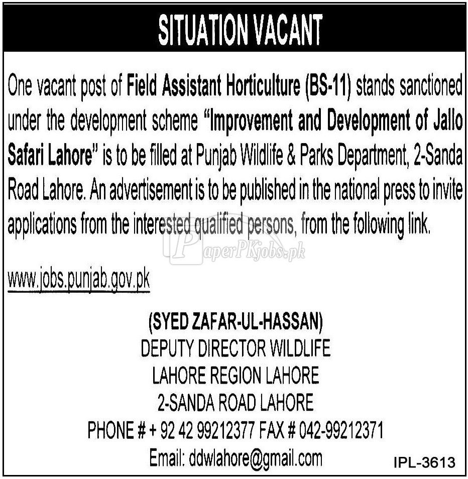 Punjab Wildlife & Parks Department Lahore Jobs 2018