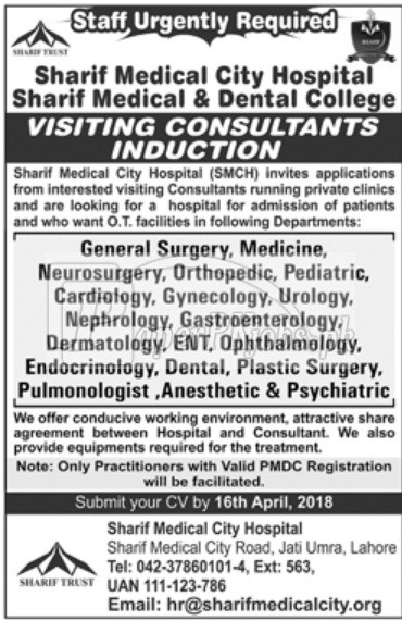Sharif Medical City Hospital Lahore Jobs 2018