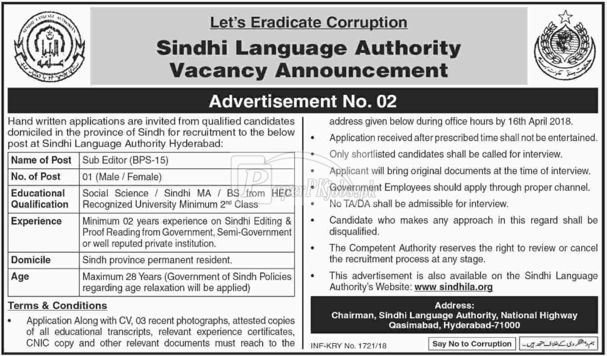 Sindhi Language Authority Jobs 2018