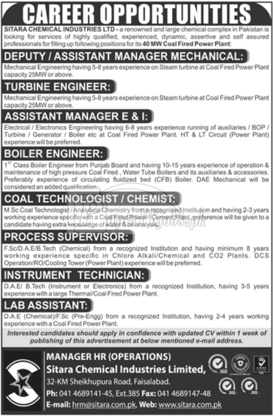 Sitara Chemical Industries Ltd. Jobs 2018
