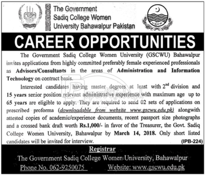The Government Sadiq College Women University Bahawalpur Jobs 2018