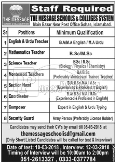 The Message Schools & College System Islamabad Jobs 2018