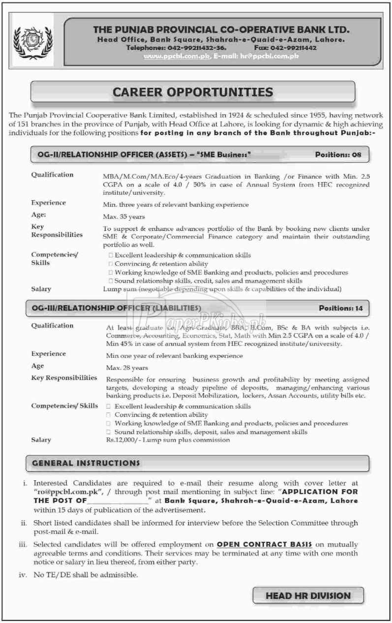 The Punjab Provincial Cooperative Bank Ltd Jobs 2018