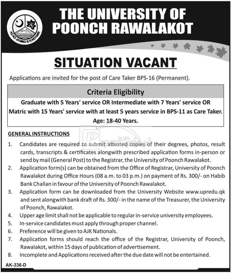 The University of Poonch Rawalakot Jobs 2018