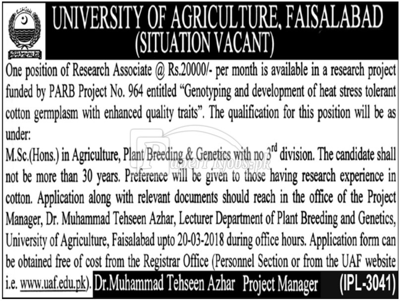 University of Agriculture Faisalabad Jobs 2018(1)