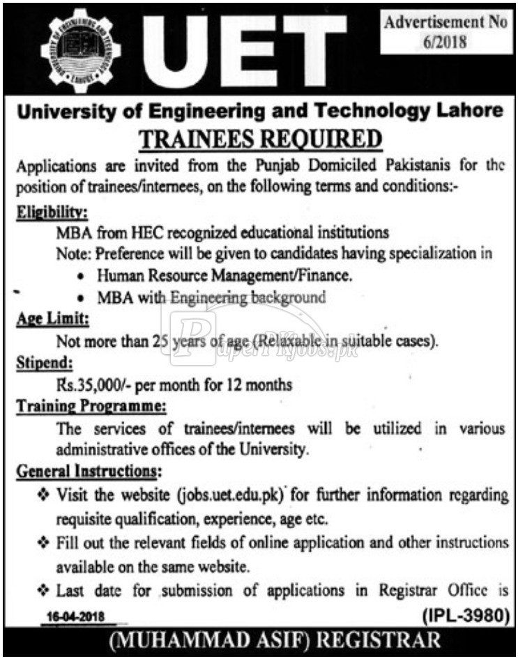 University of Engineering & Technology UET Lahore Jobs 2018
