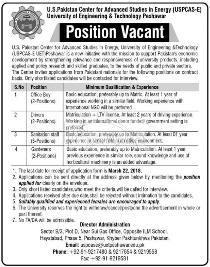 University of Engineering & Technology UET Peshawar Jobs 2018