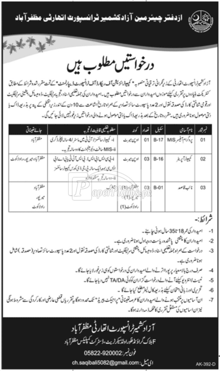 AJK Transport Authority Jobs 2018