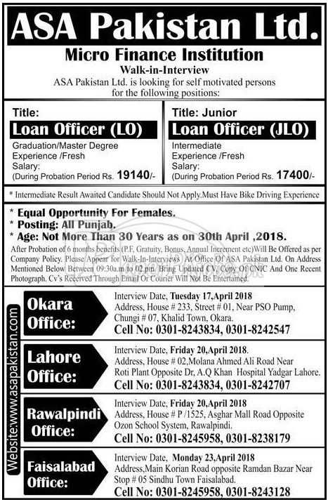 ASA Pakistan Ltd Jobs 2018