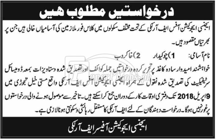 Agency Education Office Jobs 2018