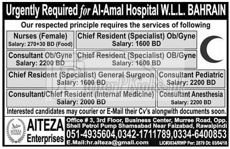 doctors jobs in international hospitals 4 april 2018 Archives