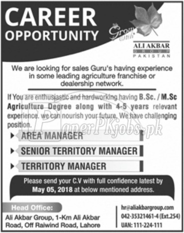 Ali Akbar Group Lahore Jobs 2018
