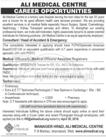 Ali Medical Centre Jobs 2018