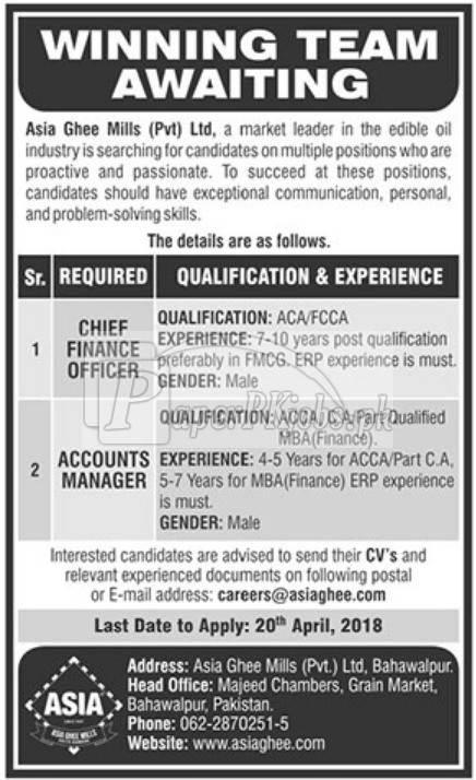 Asia Ghee Mills Pvt Ltd Jobs 2018