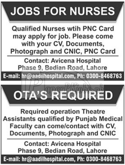 Avicena Hospital Lahore Jobs 2018