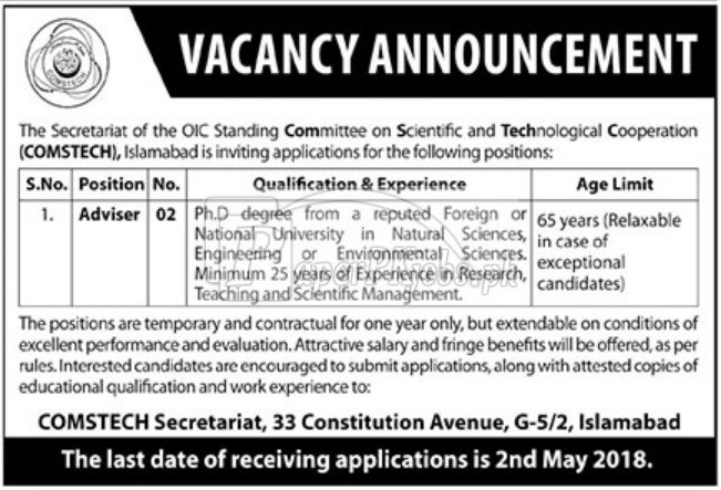 COMSTECH Islamabad Jobs 2018
