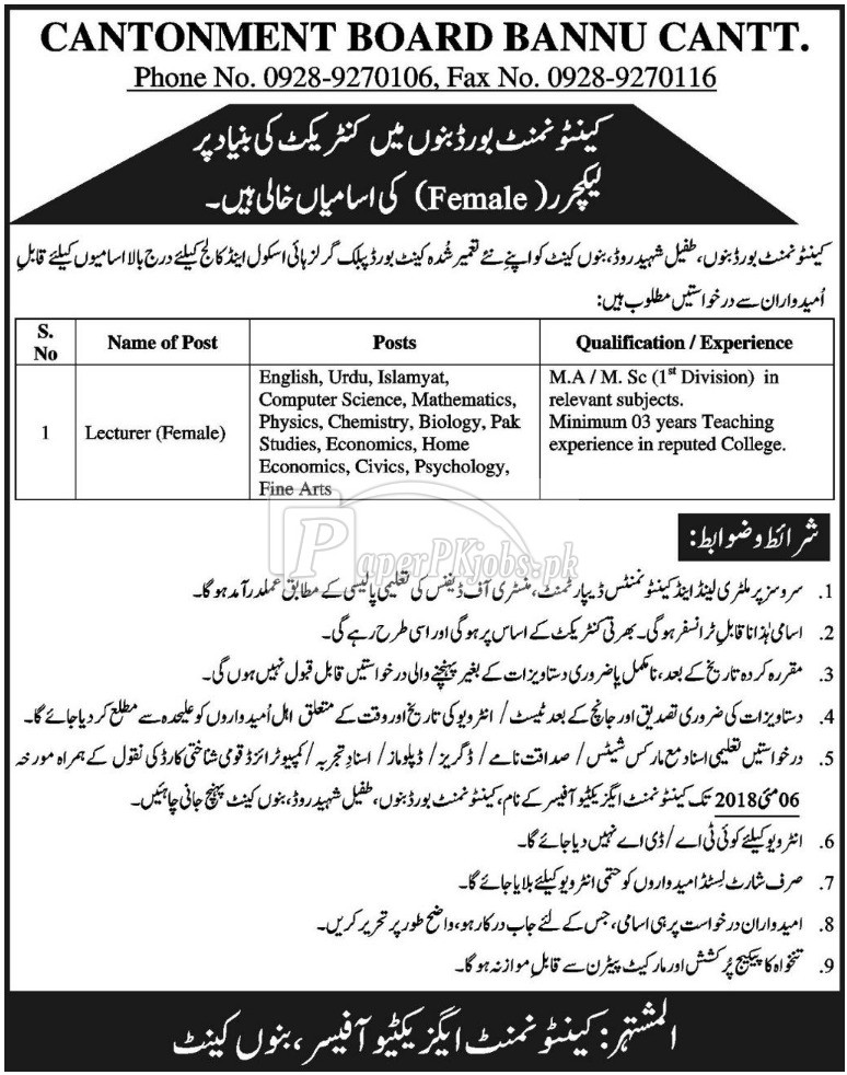 Catonment Board Bannu Cantt Jobs 2018