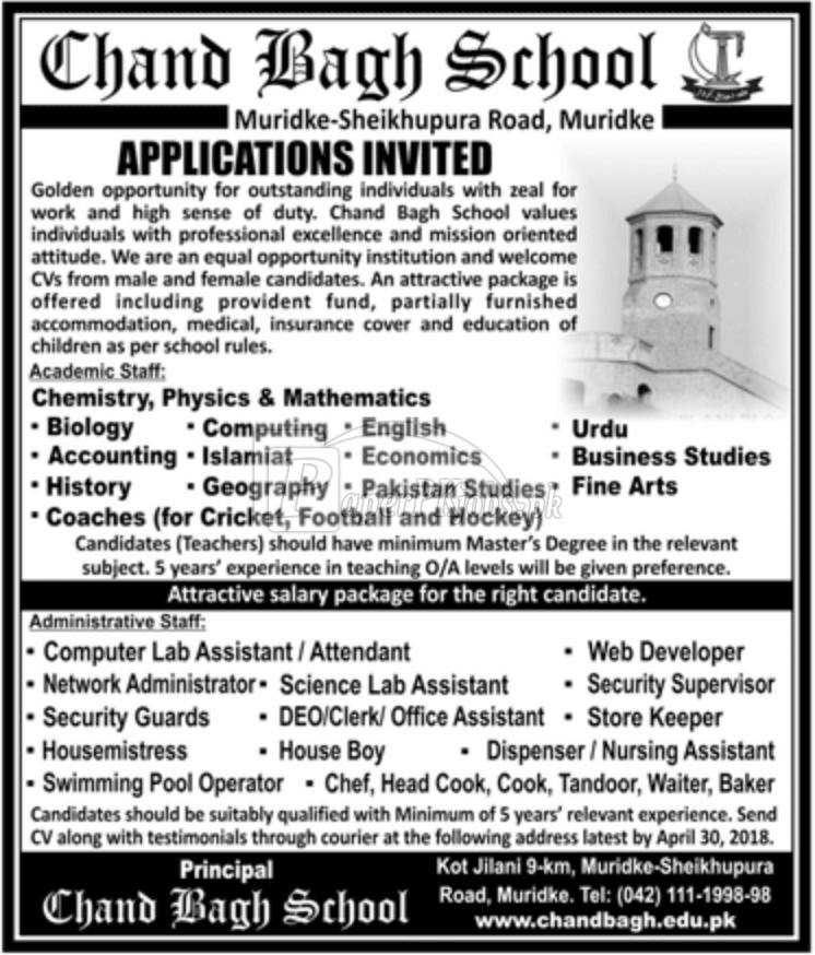 Chand Bagh School Jobs 2018