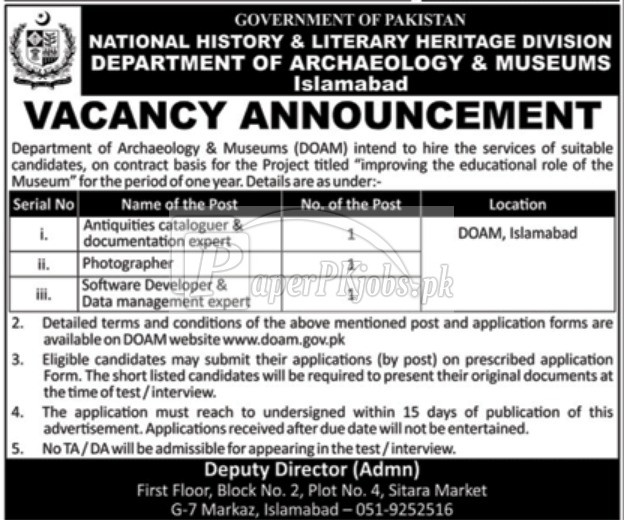 Department of Archaeology & Museums Islamabad Jobs 2018