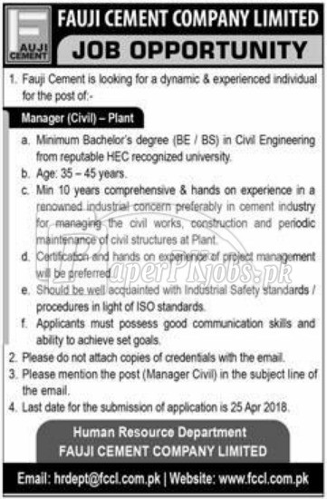 Fauji Cement Company Ltd Jobs 2018