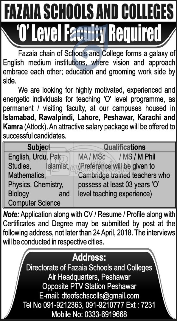 Fazaia Schools & Colleges Jobs 2018