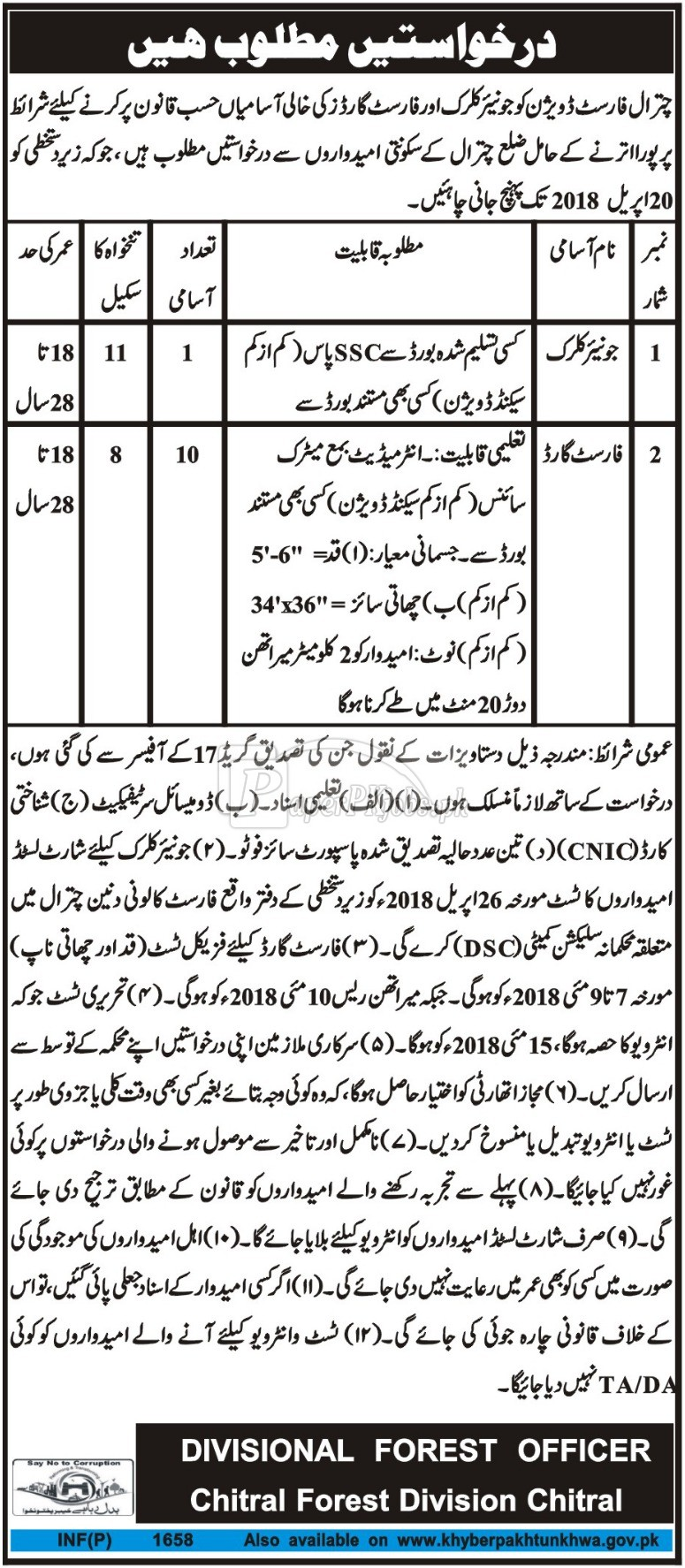 Forest Department KPK Jobs 2018(1)