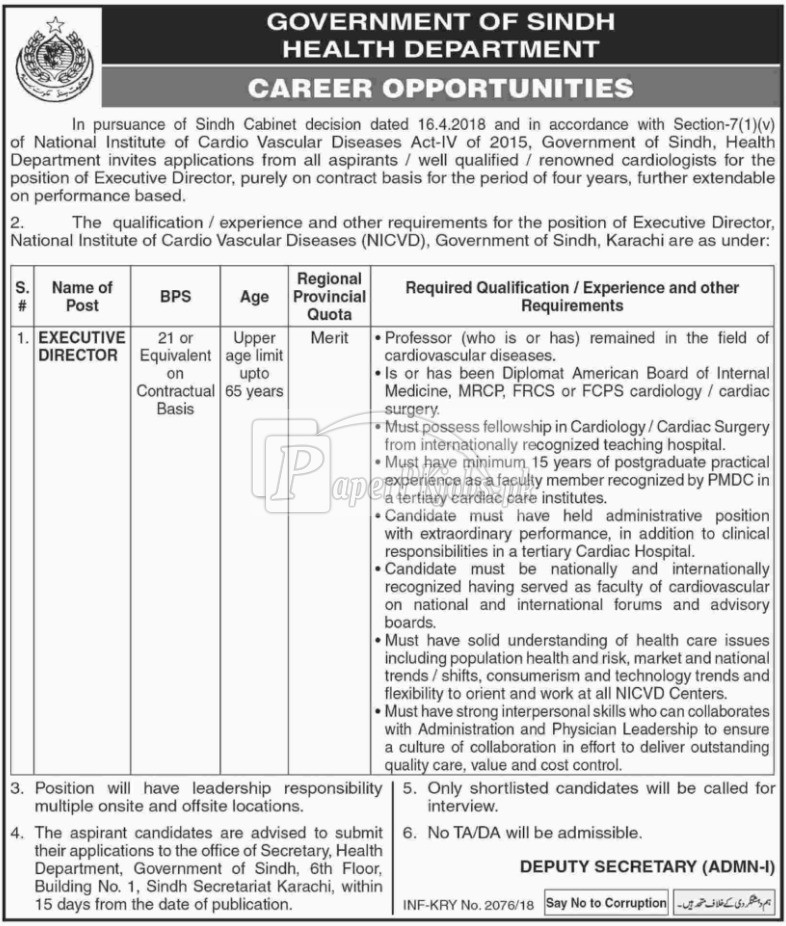 Health Department Government of Sindh Jobs 2018