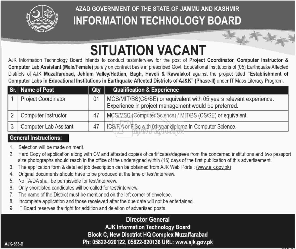 Information Technology Board AJK Jobs 2018